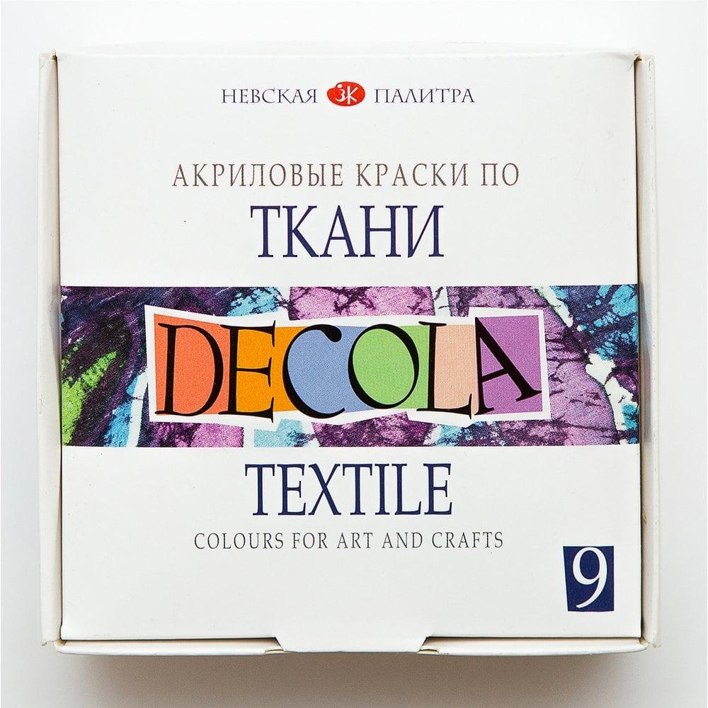 Набор акриловых красок по ткани Decola 9*20 мл