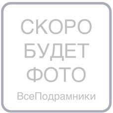 Рама дер. неокр. плоская, 3см  204x254 мм