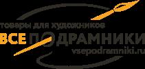 Vsepodramniki.ru